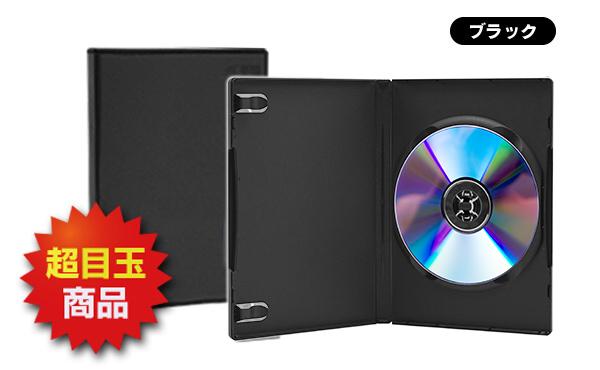 DVDケース/超目玉 1枚 収納タイプ